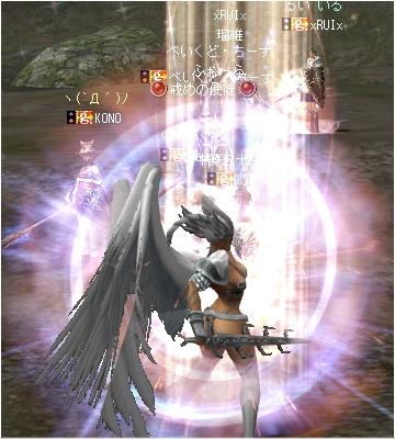 アルゴス天使