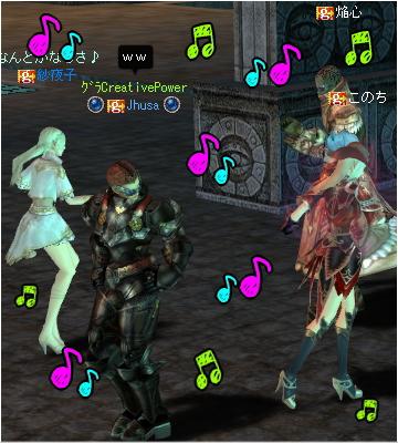 Let's Dancing