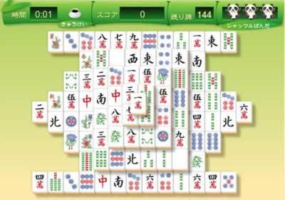 無料麻雀ゲームダウンロード - Bing