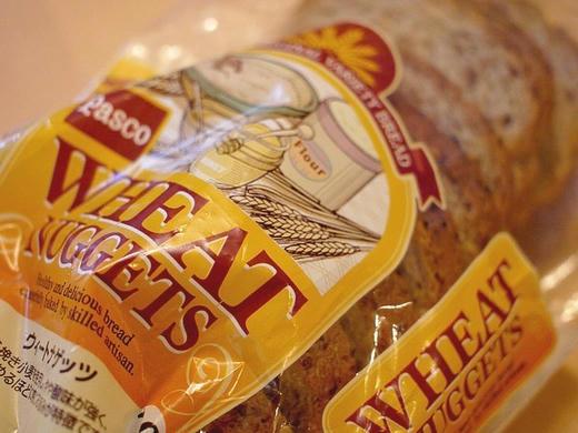wheatnuggets.jpg