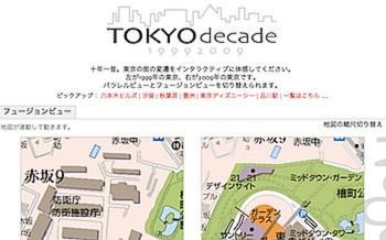 tokyodecade.jpg