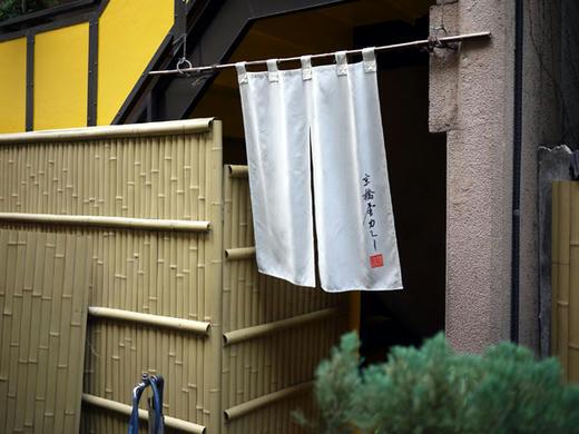 kyobashiya.jpg