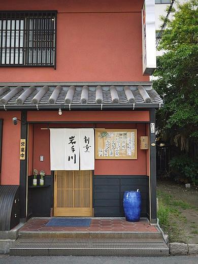 iwategawa.jpg