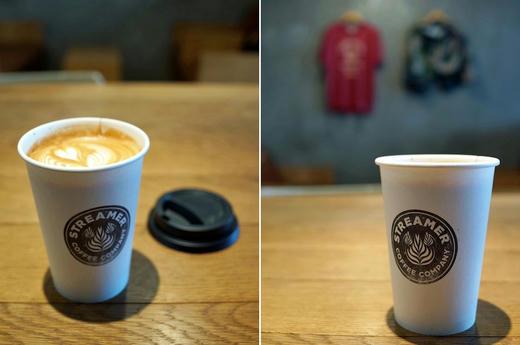 streamercoffee.jpg
