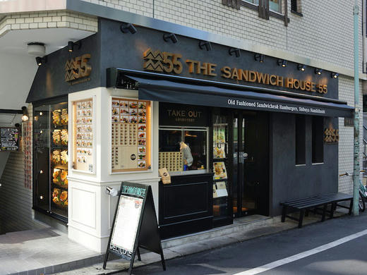 The sandwitch house for Coffee shop exterior design ideas