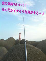 f43e4a69.jpg