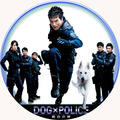 DOG×POLICE