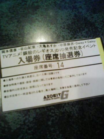 8cc74392.jpg