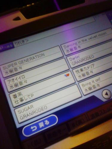 3004e8a9.jpg