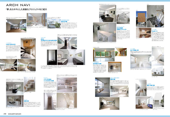 2012sp-catalog-110.jpg