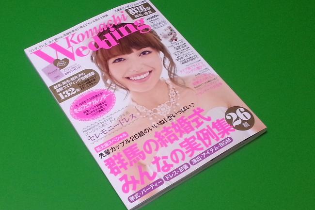 20130106_214415-blog.JPG
