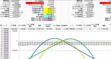 20120105-2jpg.jpg