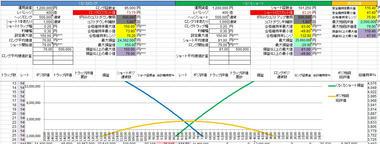 20120106-2jpg.jpg