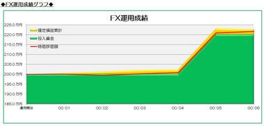 20120114-1jpg.jpg