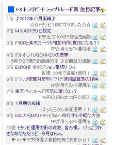 20120206-1jpg.jpg