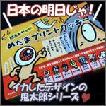 ks_2011_09_04.jpg