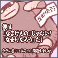 ks_2011_10_05.jpg