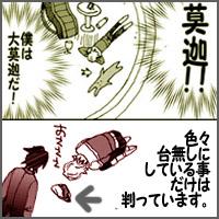 ks_2011_10_04.jpg