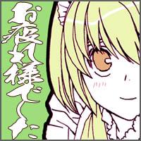 ks_2011_11_02.jpg