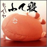 ks_2011_11_01.jpg