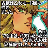 ks_2011_11_07.jpg