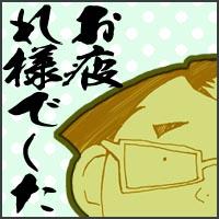 ks_2011_11_09.jpg