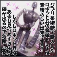 ks_2011_12_03.jpg