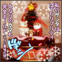 ks_2011_12_04.jpg