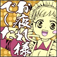 ks_2012_01_01.jpg