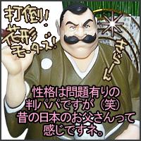 ks_2012_01_03.jpg