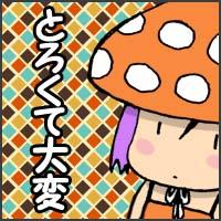 ks_2012_07_03.jpg