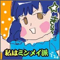ks_2012_08_09.jpg
