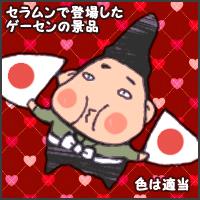 ks_2012_10_03.jpg
