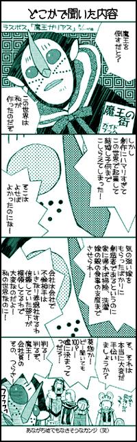 kd_2012_m03.jpg
