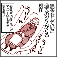 ks_2012_10_06.jpg