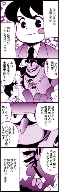 kd_2012_m09.jpg