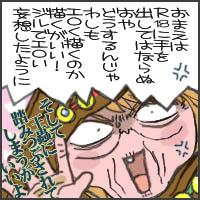 ks_2012_11_03.jpg