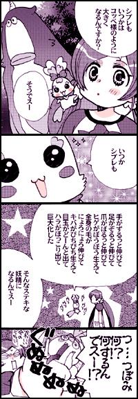 kd_2012_m14.jpg