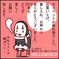 ks_2012_12_12.jpg