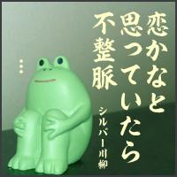 ks_2013_01_11.jpg
