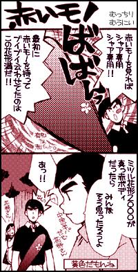 kd_2013_m03.jpg
