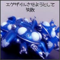 ks_2013_01_19.jpg