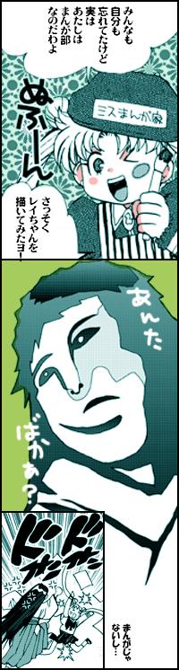 kd_2013_m01.jpg
