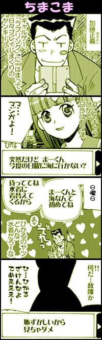 kd_2013_m11.jpg