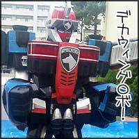 ks_2013_03_06.jpg