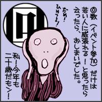 ks_2013_05_10.jpg