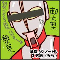 ks_2013_05_16.jpg