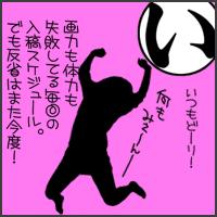 ks_2013_06_12.jpg