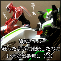 ks_2013_06_19.jpg