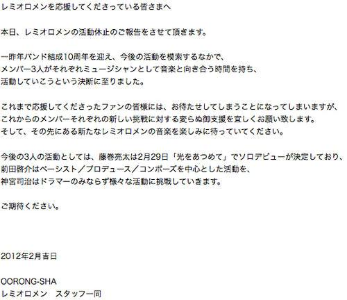 info120201_04.jpg